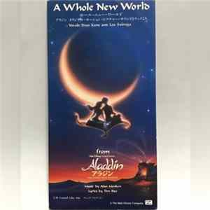 Brad Kane And Lea Salonga - A Whole New World (Aladdin's Theme) Album